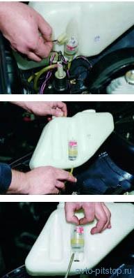 Снятие электродвигателя стеклоомывателя ВАЗ 2108 – 2115
