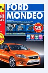 форд мондео автомобиля ремонт