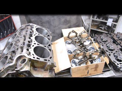 Ремонт двигателя Форд Эксплорер / Ford Explorer