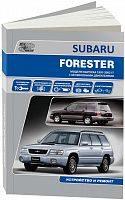 Руководство по ремонту и эксплуатации Subaru Forester 1997-2002