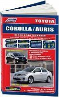 Руководство по ремонту и эксплуатации Toyota Corolla с 2006, Toyota Auris 2007-2012