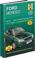 Руководство по ремонту и эксплуатации Ford Mondeo 2000-2003