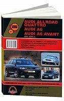 Руководство по ремонту и эксплуатации Audi A6, Allroad, Quattro, Avant 2000-2006