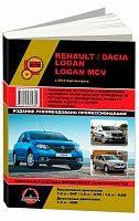 Руководство по ремонту и эксплуатации автомобиля Renault, Dacia Logan, Logan MCV c 2012