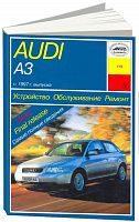 Руководство по ремонту и эксплуатации Audi А3 1997-2003