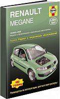 Руководство по ремонту и эксплуатации Renault Megane 2 2002-2009