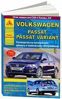 Руководство по ремонту и эксплуатации Volkswagen Passat B6, Passat Variant 2005-2011
