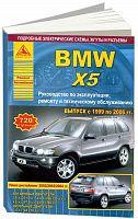 Руководство по ремонту и эксплуатации BMW X5 E53 1999-2006