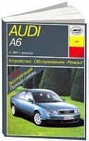 Руководство по ремонту и эксплуатации Audi А6 с 1997