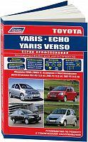 Руководство по ремонту и эксплуатации Toyota Yaris, Echo, Yaris Verso 1999-2005