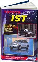 Руководство по ремонту и эксплуатации Toyota Ist, Scion xA 2002-2007