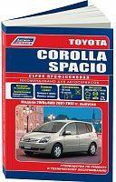 Руководство по ремонту и эксплуатации Toyota Corolla Spacio 2001-2007