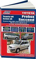 Руководство по ремонту и эксплуатации Toyota Probox, Succeed c 2002