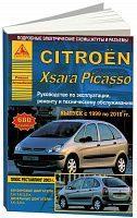 Руководство по ремонту и эксплуатации Citroen Xsara Picasso 1999-2010