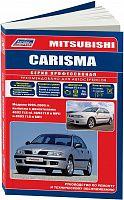 Руководство по ремонту и эксплуатации Mitsubishi Carisma 1995-2003