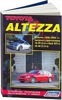 Руководство по ремонту и эксплуатации Toyota Altezza, Lexus IS200 1998-2005