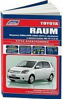 Руководство по ремонту и эксплуатации Toyota Raum 2003-2011