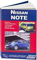 Руководство по ремонту и эксплуатации Nissan Note с 2005