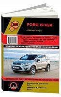 Руководство по ремонту и эксплуатации Ford Kuga 2008-2013