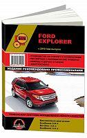Руководство по ремонту и эксплуатации Ford Explorer с 2010