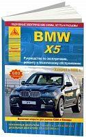 Руководство по ремонту и эксплуатации BMW X5 Е70 2006-2013