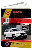 Руководство по ремонту и эксплуатации BMW X1 с 2009. обновление 2012