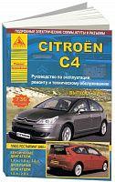 Руководство по ремонту и эксплуатации Citroen C4 2004-2010