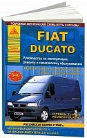 Руководство по ремонту и эксплуатации Fiat Ducato, Peugeot Boxer, Citroen Jumper с 2002