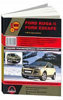 Руководство по ремонту и эксплуатации Ford Kuga 2, Escape с 2012