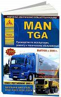 Руководство по ремонту и эксплуатации MAN TGA с 2000