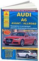 Руководство по ремонту и эксплуатации Audi A6, Avant, Allroad с 2011