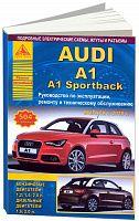 Руководство по ремонту и эксплуатации Audi A1, A1 Sportback с 2010