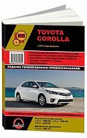 Руководство по ремонту и эксплуатации Toyota Corolla с 2013