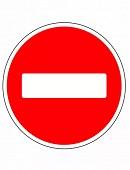 Учить ПДД. Запрещающие знаки