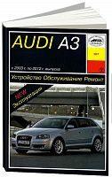 Руководство по ремонту и эксплуатации Audi A3 2003-2012