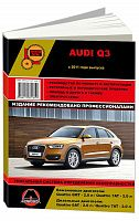 Руководство по ремонту и эксплуатации Audi Q3 c 2011