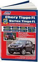 Руководство по ремонту и эксплуатации Chery Tiggo FL, Vortex Tingo FL с 2012