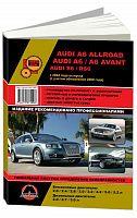Руководство по ремонту и эксплуатации Audi А6, Allroad, Audi S6, RS6 c 2004