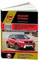 Руководство по ремонту и эксплуатации Suzuki Vitara с 2015
