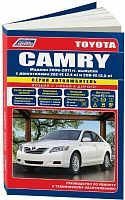 Руководство по ремонту и эксплуатации Toyota Camry 2006-2011