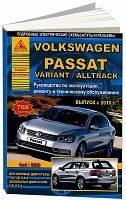 Руководство по ремонту и эксплуатации Volkswagen Passat B7, Variant, Alltrack 2010-2015