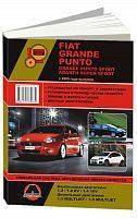 Руководство по ремонту и эксплуатации Fiat Grande Punto, Grande Punto Sport, Abarch Super Sport c 2005